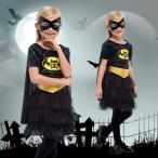 即納 ハロウィン衣装 子供用 女の子 コウモリ 吸血鬼服 バットマン ハロウィーン用品 コスプレ衣装 魔女 悪魔 巫女 キッズ yw0558