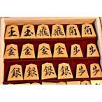 (完売しました) 中澤蛍雪作 彫駒 魚龍一字 中国黄楊赤柾  (完売しました)