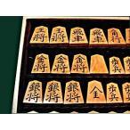 木村文俊作 根柾杢 彫駒