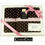 出産祝い 女の子 おむつポーチ と2点ギフト チョコレートピンクドット
