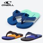 ビーチサンダル ジュニア [オニール] O'NEILL 子供 サンダル キッズ 歩きやすい 子供靴 シューズ 669904 ボーイズ