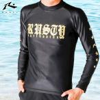 期間限定セールRusty ラスティー メンズ ラッシュガード 長袖 水着 接触冷感 紫外線対策 UVカット 日焼け防止 海水浴 水泳 スイミング スノーケル サーフィン