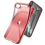 CHIVVA iPhone SE ケース iPhone8 ケース クリア 薄型 iPhone7 ケースTPU ソフトケー・・・