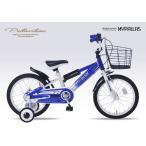 補助輪付きで安心!人気者になれる楽しいKIDSバイク!16型子供用自転車