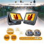 7インチワイド液晶ツインモニターDVDプレイヤー EB-RM707T