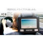 車載バッグ付 フルセグ応防水9インチ ポータブルDVDプレイヤー  DL-M900WF
