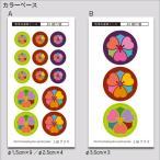 家紋「剣片喰」ステッカー 6枚セット《送料無料》 子供 初節句 カラフル&かわいい 家紋シール