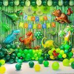 恐竜誕生日パーティー装飾品恐竜誕生日パーティー用品恐竜風船子供誕生日パーティー装飾品