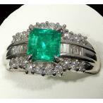 エメラルド:1.39ct ダイヤモンド:0.67ct Pt900 プラチナ  リング 指輪