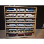 トイコレクションケース プラレール ミニカー収納おもちゃ箱【オリジナルハウス製コレクションケース】