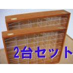 ショッピングトミカ [送料無料:限定5セットのみ]2台セット トミカ48Wコレクションケース アクリル棚【オリジナルハウス製コレクションケース】