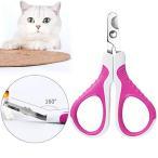 猫の爪切り Caseeto ネコネイルケア ペット爪切り 猫爪用品 つめきり 高品質ステンレス素材 滑り止め コンパクト