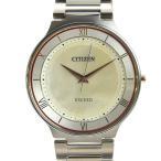 本物保証 未使用 シチズン CITIZEN エクシード メンズ ソーラー 腕時計 シェル文字盤 AR0080 58P