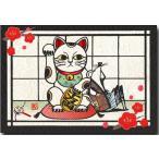 和道楽 切り絵 ちぎり絵 貼り絵ポストカード 招き猫