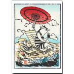夏の絵葉書 切り絵 ちぎり絵 貼り絵ポストカード ビーチ 暑中見舞い