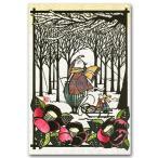 和道楽 切り絵 ちぎり絵 貼り絵ポストカード 冬の日