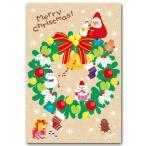 かわいいポストカード 三角サンタのクリスマス クリスマスカード