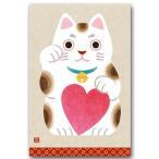 和風ポストカード 「招き猫」 縁起物絵葉書 和道楽