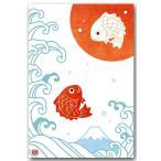 和風ポストカード 紅白鯛 縁起物絵葉書 年賀状