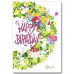 水彩イラストポストカード 「幸せのクローバー」 花の絵葉書