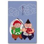 貼り絵ポストカード 「大黒様と恵比寿」