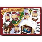 クリスマスカード ねこサンタは大忙し 猫のポストカード 絵葉書