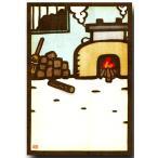 和風イラストポストカード 切り絵 「日本の風景かまど」 絵葉書 和道楽