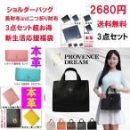 Shop ybj pd0516811 sale