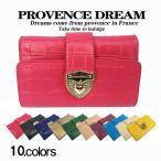 財布 折り財布 レディース  クロコダイル ピンク 大容量 通勤 可愛い 人気 通学 ビッグサイズ 小銭 PD55(初)