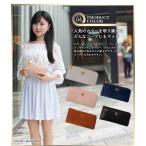 財布 型押し ジップ長財布 かわいい 可愛い ロングウォレット PD301 長財布 レディース メンズ L字ファスナー 大容量 多機能(24H)