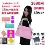 バッグ レディース  バッグ  2way バッグ 802 イタリア製布を使用 レディース ショルダーバッグ 2way 鞄 かばんbagブランドTK