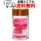 ellips エリップス(エリプス)ピンク ヘアビタミン 洗い流さないトリートメント 1本 50粒 送料無料