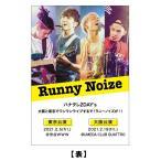 Runny Noize【ハナタレ2DAY's大阪と東京でワンマンライブするで!!ラニーノイズが!!】ネックストラップ付きPass+生写真(1枚)