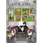 佐久間一行 SHOW 2013 GOLD10〜ゴールデン〜≪限定盤/特典DVD付き≫