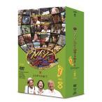 【300セット限定】クレイジージャーニー Vol.8(SOPHNET.コラボスモールショルダーバッグ付き)DVD BOX【予約】