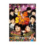 YOSHIMOTO presents LIVE STAND 2010 OSAKA 男前祭り