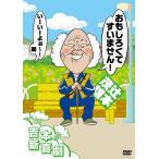 shop-yoshimoto_yrbn91067