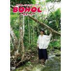 佐久間一行SHOW2017 BOHOL〜ボホール〜