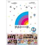 アメトーーク!DVD44