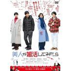 shop-yoshimoto_yrbn91332