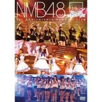 「NMB48 1st Anniversary Special Live」