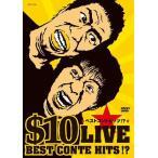 $10(テンダラー)/LIVE-ベストコントヒッツ!?