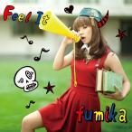 fumika/Feel It<初回盤>[CD+DVD]