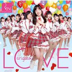 Rev.from DVL「LOVE-arigatou-」Type-A[CD+DVD]<通常盤>