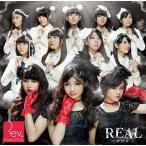 Rev.from DVL「REAL-リアル-/恋色パッション」<通常盤>[CD+DVD]