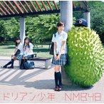 NMB48/ドリアン少年<通常盤>Type-C[CD+DVD]