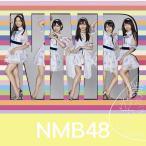 NMB48/僕だって泣いちゃうよ<Type-C>[初回限定盤](CD+DVD)