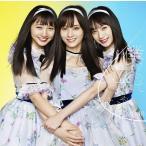 NMB48/僕だって泣いちゃうよ<Type-A>[通常盤](CD+DVD)≪特典付き≫【予約】