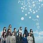shop-yoshimoto_yrcs90169