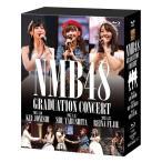 NMB48 GRADUATION CONCERT KEI JONISHI/SHU YABUSHITA/REINA FUJIE(仮)[Blu-ray]≪特典付き≫【予約】
